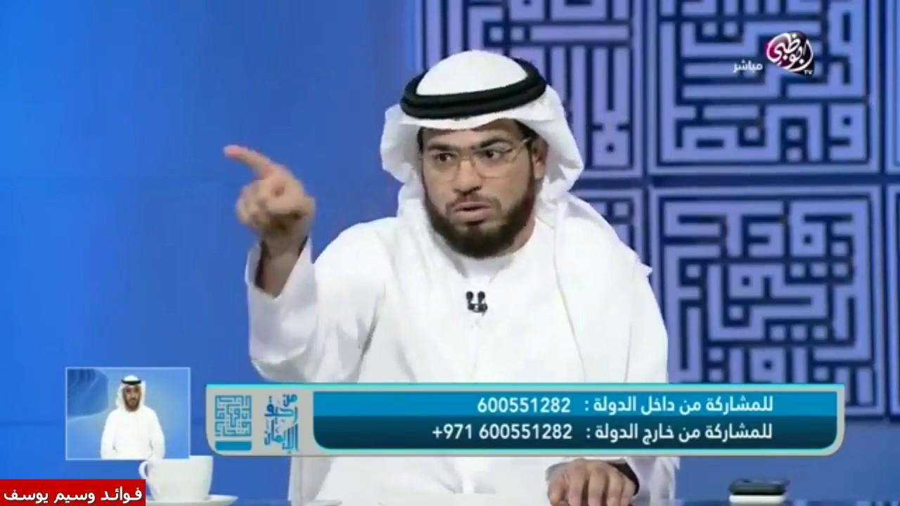 متصلة ليبية تتكلم بحرقة بسبب الفتاوى | الشيخ وسيم يوسف