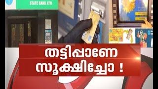 News Hour 11/08/16 | Facts behind Great ATM heist in Kerala | News Hour 11th August 2016