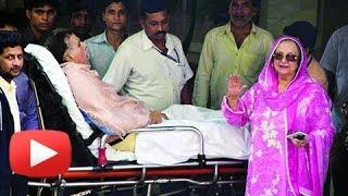 Dilip Kumar Discharged From Lilavati Hospital, Saira Banu Emotional SPEECH