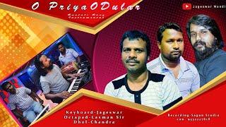 O Priya O Dular Santali Instrumental Music Video 🎧 🎹 🎸 🥁