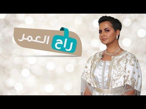 شمه حمدان - راح العمر (حصرياً) | 2018 thumbnail