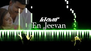 En Jeevan (G. V. Prakash)  - Piano Cover