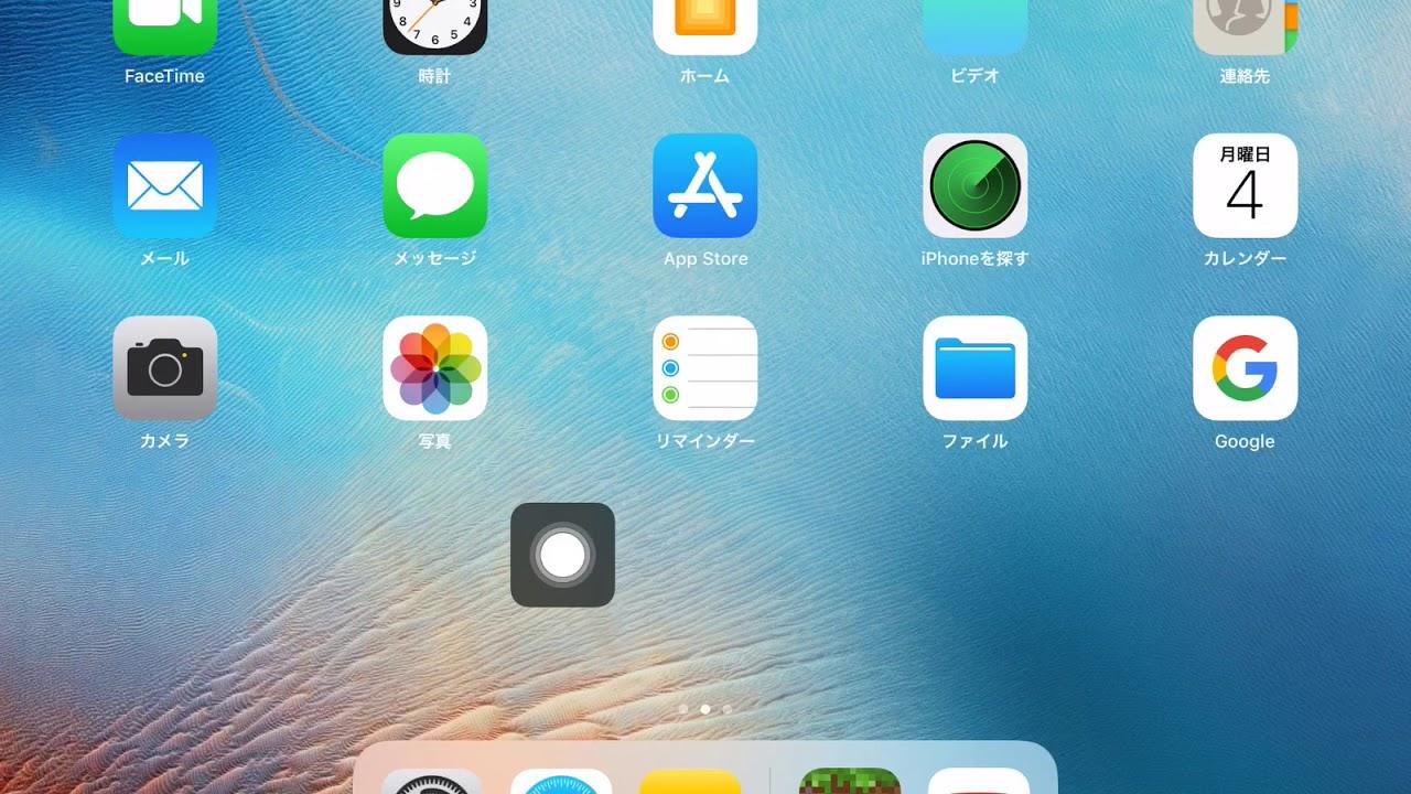 アプリ マイクラ チート