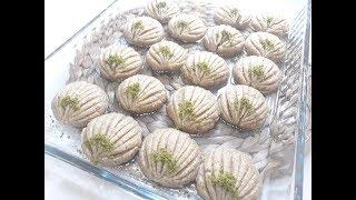 İSTİRİDYE TATLISI TARİFİ - Yelizin mutfagi - Ramazana özel şerbetli tatlılar