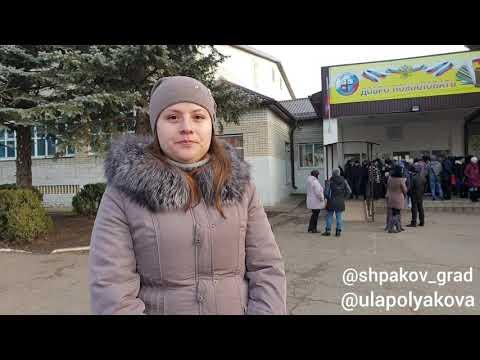 Переполненные школы города Михайловска