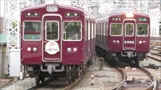 【9300系・1300系・3300系HM付き車など】阪急京都線・十三駅にて