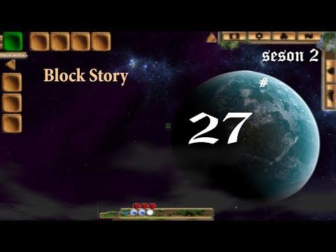 путешествие Block Story # 27 [бескрайние глубины] (сезон 2)