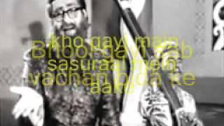 Laga Chunri Mein Daag-Instrumental & Lyrics-Dil Hi To Hai