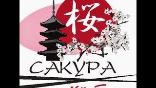 Сакура - ХИТ: доставка японской кухни в городе Серпухов.