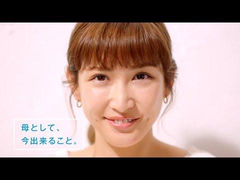 紗栄子、CMで初の母親役に挑戦 こども成長応援サプリ『成長戦隊ノビルンジャー』CM&メイキング映像