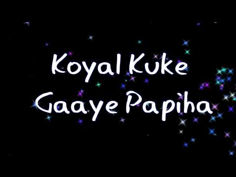 Hindi Swaagat Geet On Rap Music || Welcome Song With Lyrics