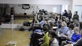 Музыкальный мастер-класс [3]