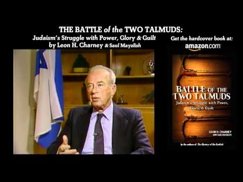 Yitzhak Rabin יִצְחָק רַבִּין  | Charney Report (Segment)