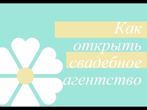 Справочник Краснодара и края
