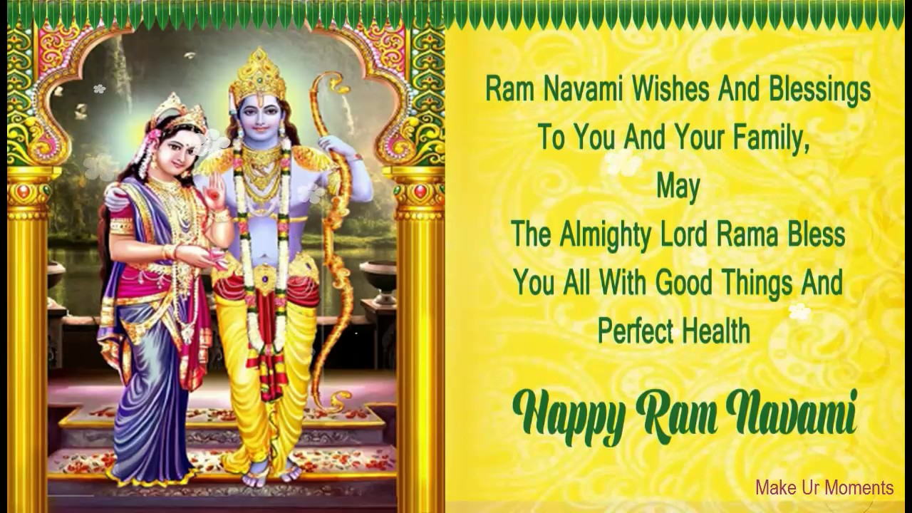 Sri Rama Navami 2017 Wishes Greetings Youtube