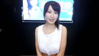 美里有紗ちゃんによる、イベント終了時のコメントです。