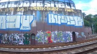Sydney train sound