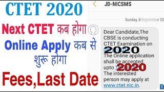 CTET 2020 .Next CTET Exam की तारीख. Date of Online Apply,Fees, Payment