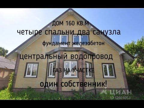 Продается красивый дом в г Энгельс , Саратовская область, ул. Красноармейская д. 56А
