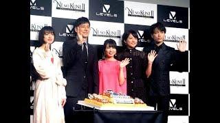 志田未来、「まるで映画を見ているよう」(スポーツ報知)