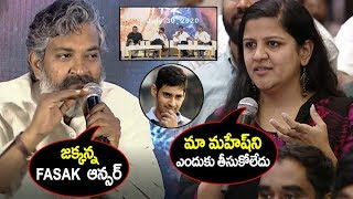 Director SS Rajamouli MIND Blowing Answers To  Reporter About Mahesh Babu | #RRR Movie Press Meet