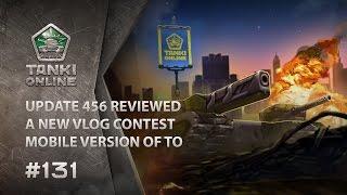 Tanki Online V-LOG: Episode 131