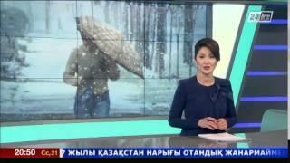В Кокшетау выпал первый снег