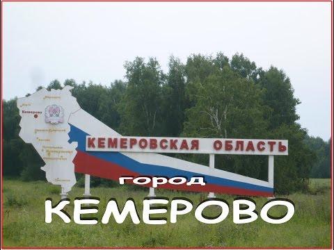 гепатитный центр в кемеровской области
