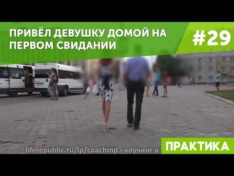 Русское порно бесплатно - смотреть секс русских онлайн