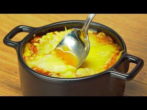 Очень вкусно! Приготовим настоящий французский луковый суп. Рецепт от Всегда Вкусно!