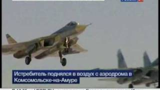 pak fa first flight