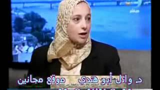 أ د وائل أبو هندي Tramadol & Sex الترامادول والجنس
