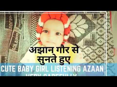 Listening azaan carefully || cute baby || it's natural