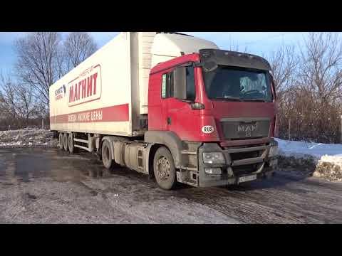 Питер - Пятигорск  Дальнобой Николай Truck ов  Магнит