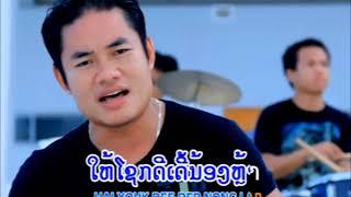 ອາຍຊີ້ກະເດືອນ Karaoke ຮ້ອງໂດຍ: ພູຄຳ ບຸນມາລາດ อายไส้เดือนดิน ศิลปีน พูคำ บุนมาลาด