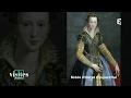 Accouchement public des reines de France - Visites privées
