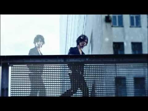 [CC] Futatsu No Kuchibiru By EXILE (Tokyo Dogs Ending Song) W/ Lyrics