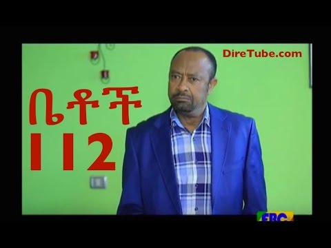 Ethiopian Comedy Series Betoch Part 112