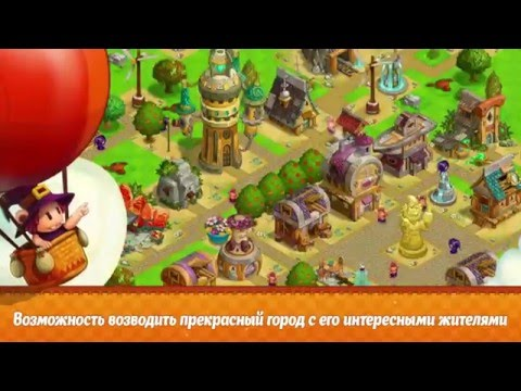 Город Алхимиков (Alchemy Town) - gameplay video