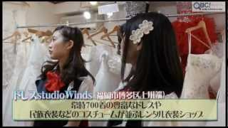QBC九州ビジネスチャンネル http://qb-ch.com/topics/index.cgi?pg=4860...