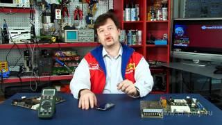 видео Встроенные, или автоматические, стабилизаторы