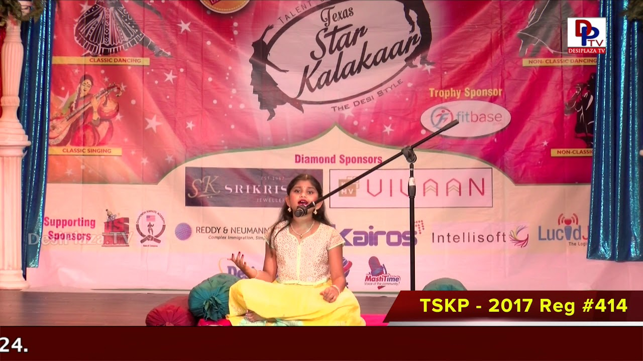 Star Kalakaar Night - 2017 Performance - Reg# TSKP2017414