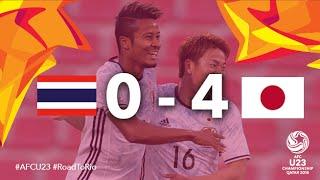 THAILAND vs JAPAN: AFC U23 Championship 2016 (Group Stage)