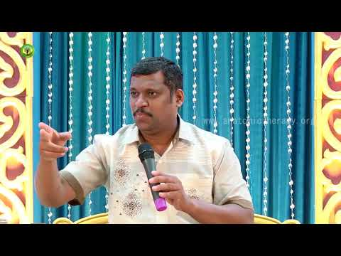 Anatomic Therapy One day Speech Tamil 2017 Part -1 - Healer Baskar (Peace O Master)