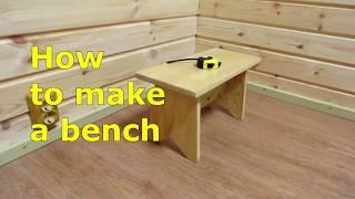 Как сделать скамейку без гвоздей своими руками / Поделки из дерева Sekretmastera
