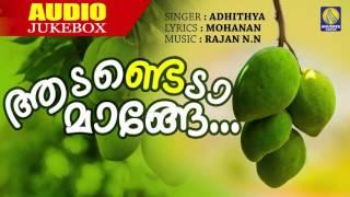 Malayalam Folk Songs [ Nadan Pattukal ] | Adadenda Mange | Audio Jukebox