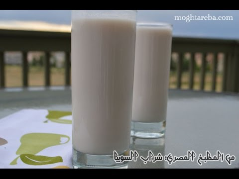 طريقة عمل السوبيا المصرية 6