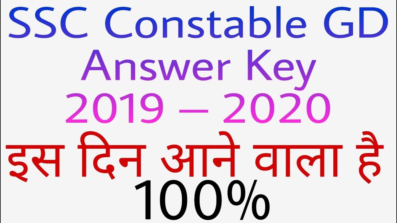 Ssc gd result answer key 2020