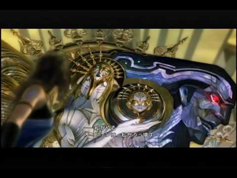 Final Fantasy XIII VS Last Boss 2 YouTube