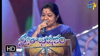 Swapnavenuvedo  Song | SP Balu, Chitra Performance | Swarabhishekam | 15th April 2018 | ETV Telugu